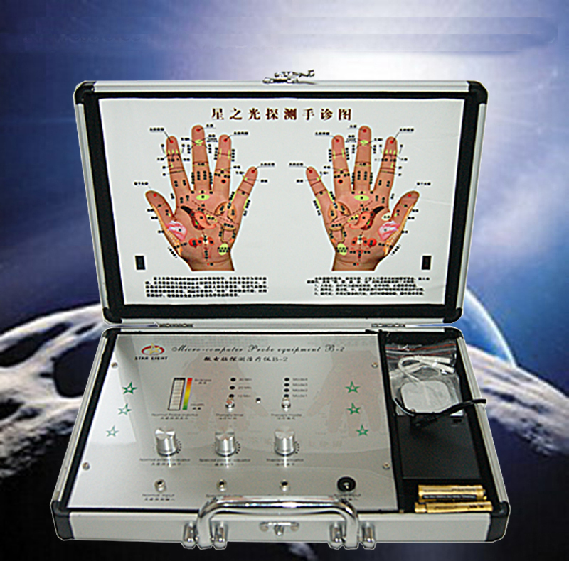 Hand Diagnosis & Therpy Device  - DVD