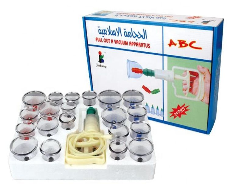 Vacuum Cupping Set of 24 - Pull Out Apparatus  - VCR